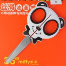 2pcs Tiger Animal Shaped Kid Safety Scissors Art Craft 5''