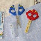 5pcs Ultraman Shaped Kid Safety Scissors Art Craft 5''