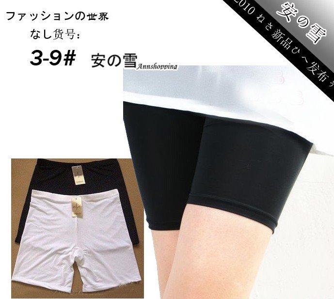 Safety Pants Render Pants C Pants Ice Silk Trousers Leggings T06