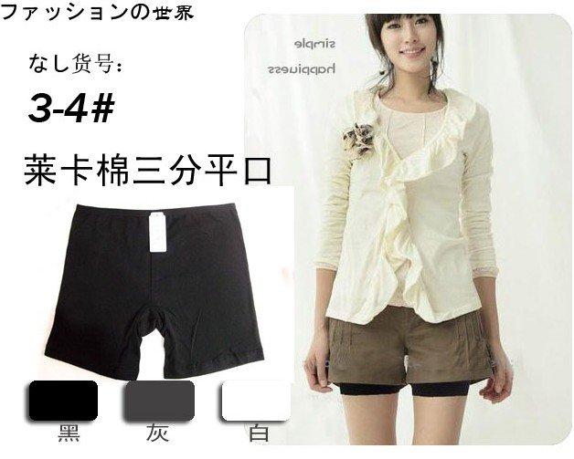 Safety Pants Render Pants C Pants Cotton Trousers Leggings T07