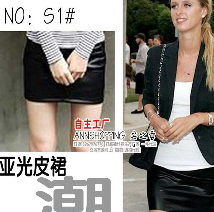 Lady Woman Cortical Short Skirt Ice Silk Breathable Leather Skirt T18