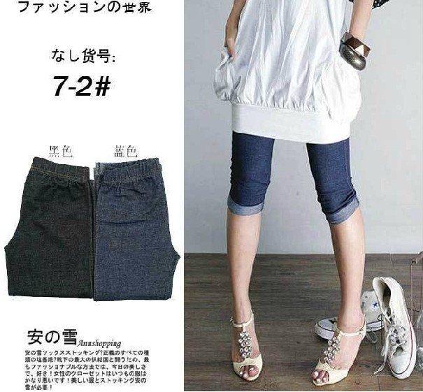 Render Pants Flanging Imitation Cowboy Trousers Leggings T21