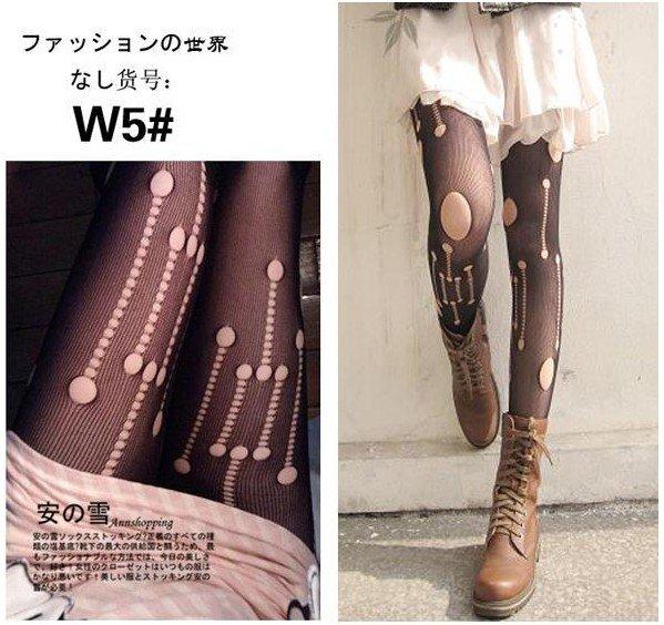 Lady Black Fishnet Stockings Hole Sox Pierced Stockings T13