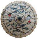 12 Inch Sa Semi Umbrella #1