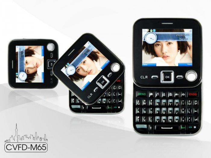 Metro - NEW HOT Dual SIM Swivel Screen QWERTY Cosmopolitan Phone GIFT New