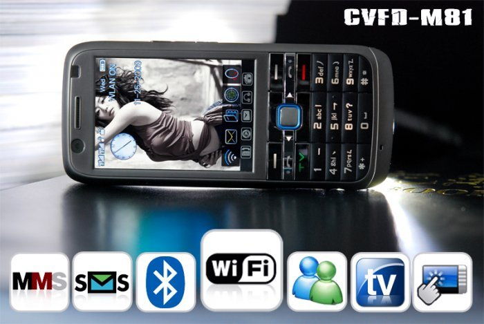 Metal Gear Cellphone - Wifi, Touchscreen, Dual SIM, Java Apps New