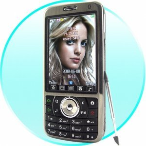 Quad Band Touchscreen Cell Phone - Dual SIM + Large Display New