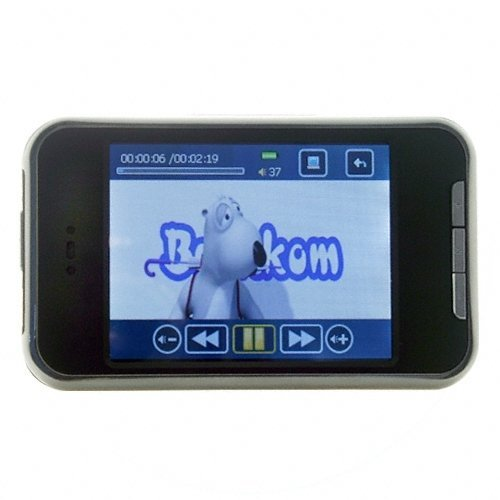 16GB MP4/MP3 Player with 2.7 inch LCD - Pocket-sized PMP New
