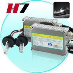 HID Xenon Headlight Kit (H7) - 6000K New