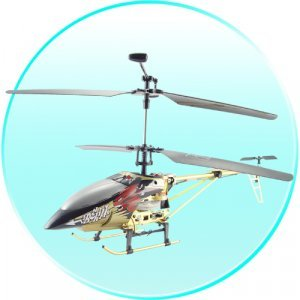 Large Metal RC Helicopter - Bronze Color + LED Lights (220V) New