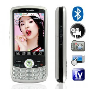 Quad Band Touchscreen Cell Phone - Dual SIM / Dual Standby New