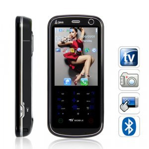 Milan - Quadband Cell Phone (2.8 Inch Touchscreen, Dual SIM)
