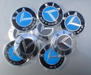 Korean Kia Emblems
