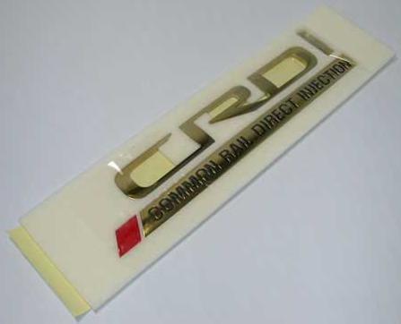 CRDI Emblems