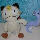 2 Pokemon Plush Meowth & Snake Beanie Nintendo