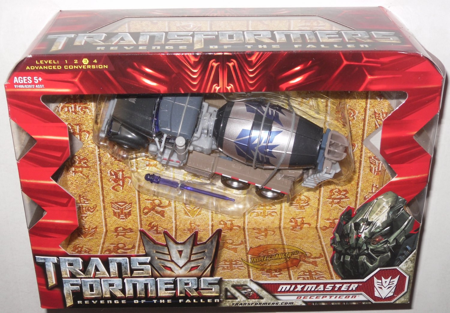 Transformers Revenge Of The Fallen Mix Master Figure Hasbro