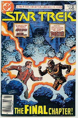 STAR TREK ! DC COMICS #4 ! 1984 ! NM CONDITION