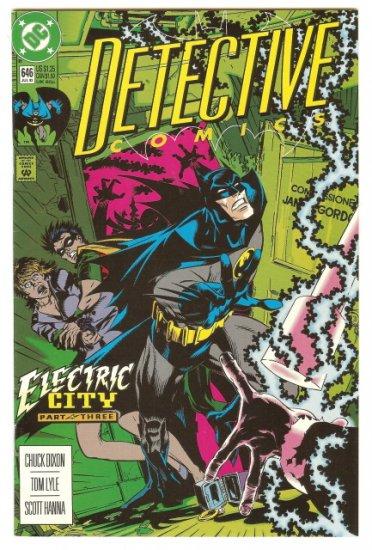 BATMAN ! DETECTIVE COMICS #646 JULY 1992 NM CONDITION!