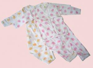 Rocking Bear Pajama