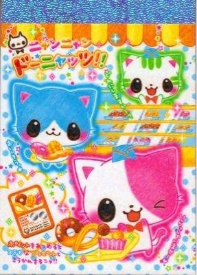 CRUX Kitty Bakery Mini Memo Pad Japanese Stationery
