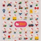 SANRIO Hello Kitty Sticker Set