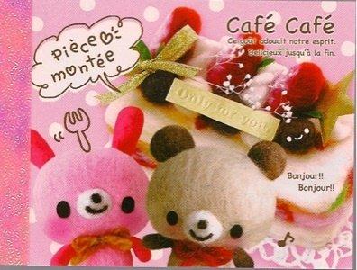 KAMIO Cafe Cafe Tiny Bears Piece Montee Mini Memo Pad