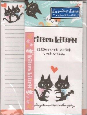 CRUX Kitten & Rabbit Jumbo Letter Set