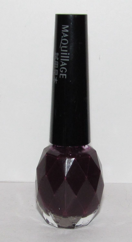 Maquillage Nail Polish - VI613 - Shiseido - NEW