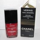 CHANEL Nail Polish - Rouge Coromandel 70 - NIB - VHTF - RARE