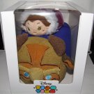 Tsum Tsum Beast and Belle Monthly Subscription Box NIB