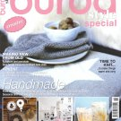 NEW Burda Style Special Creative English Magazine 3/2012 Uncut Folded Patterns