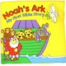Noah's Ark - My First Bible Story (Small)
