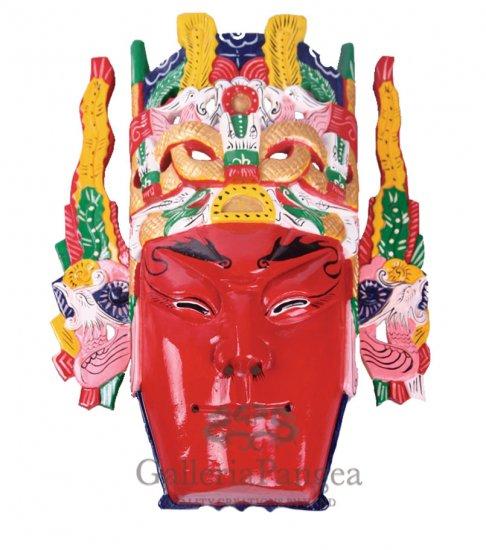 Wooden Nuo Mask, 'Guan Yu'