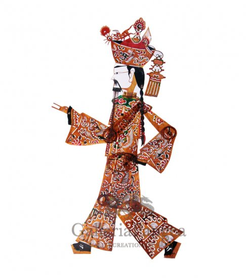 Shadow Play Puppet, 'Qing Emperor'