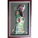 Beijing Opera Sculpture, 'Guan Yu'