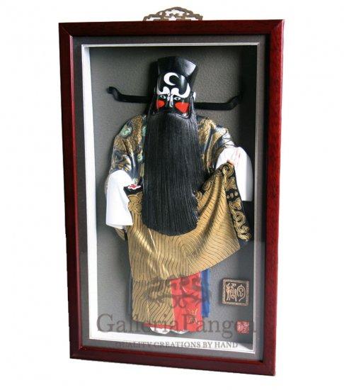 Beijing Opera Sculpture, 'Bao Zheng'