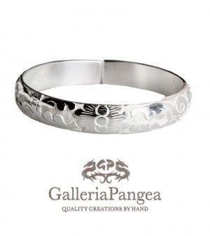 Silver Bracelet, 'Luck, Fortune, Flower'