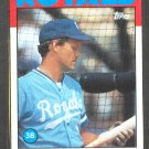 1986 Topps Wax Box Card #C GEORGE BRETT