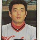 1979 TCMA Japanese Pro Baseball #27 Yutaka Enatsu