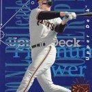 1993 SP Platinum Power #PP20 Matt Williams