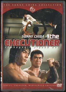 DVD - Used - The Executioner - Sonny Chiba