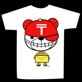 T-shirt PRIRATE PANDA design