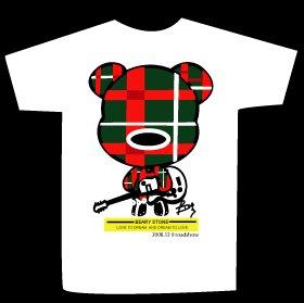 T-shirt GUITAR COLOURFUL PANDA design