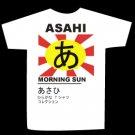T-shirt ASAHI MORNING SUN design