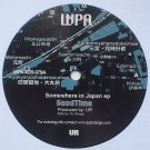 "WPA04-UR79 - Underground Resistance - Somewhere In Japan EP (12"") UNDERGROUND RESISTANCE"