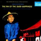 Inn of the Sixth Happiness Original Soundtrack