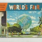 Vintage Postcard Packet, NY World's Fair Souvenir,  Very Good Condition