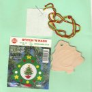 Cross Stitch Christmas Tree Ornament Kit # 133, New