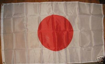 JAPANESE FLAG 3X5 3 X 5 VERY NICE NEW