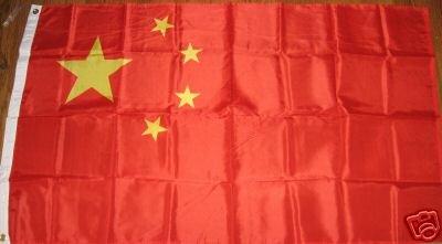 CHINESE NATIONAL Flag 3X5 NEW COMMUNISM MARXISM